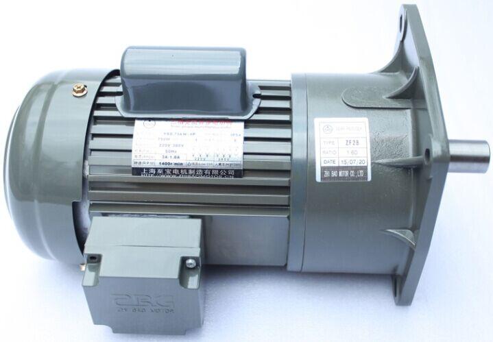 单相立式双值电容齿轮减速机